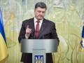 Порошенко предложил ОБСЕ расширить присутствие на границе Украины с Россией