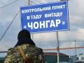Суд в Одессе принял прецедентное решение по вывозу вещей из Крыма