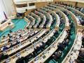 Совет федерации РФ против рассмотрения вопроса о вводе войск в Украину - спикер СФ