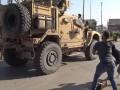 Курды забросали уходящих американских военных помидорами