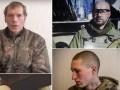 СМИ опубликовали имена украинцев, которых всё еще удерживают в ОРДЛО