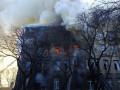 В Одессе объявили двухдневный траур из-за пожара