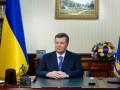 Янукович поздравил украинцев с Крещением Господним