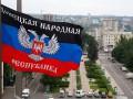 «МИД ДНР» призвал сепаратистов поднять на штыки лидеров ДНР - СМИ