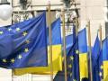 На саммите в Риге не будет конкретики по евроинтеграции - СМИ