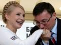 В этой стране дважды не судят: Луценко обещает не трогать Тимошенко