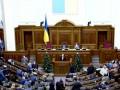 Рада одобрила закон о покупке COVID-вакцин и инсулина