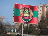 В Приднестровье ответили на план Додона о референдуме