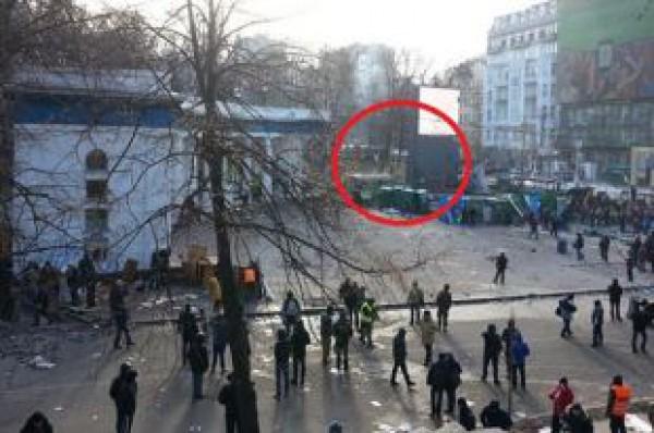 Генпрокуратура установила личности снайперов, стрелявших людей на Майдане