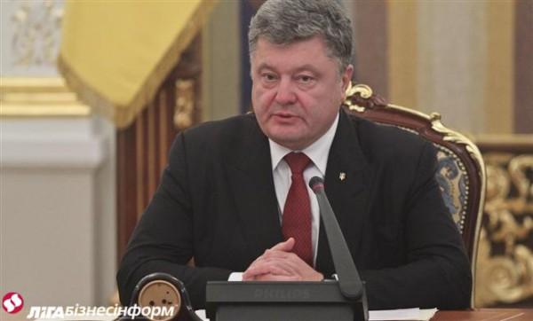 Порошенко подписал программу сотрудничества Украина-НАТО на 2016-й год