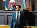 Зеленский объявил об окончании съемок Слуги Народа 3