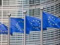 ЕС готовит третью программу помощи Украине