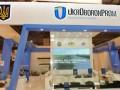 Укроборонпром недофинансировали на один миллиард гривен