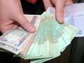 Реальные зарплаты в Киеве: кто сколько получает