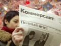 СМИ: Главред Коммерсантъ FM покинет радиостанцию