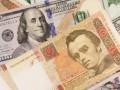 Курсы валют на 28 января: НБУ резко понизил гривну