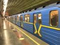 Названы потери Киевского метрополитена за 2020 год
