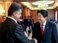 Президент призвал японский бизнес инвестировать в Украину