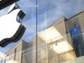 Apple откроет научно-исследовательский центр в Китае