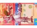 Названа самая красивая и защищенная банкнота в мире (ФОТО)