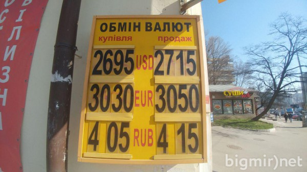 На теневом рынке утром в среду доллар можно купить по 27,15 грн