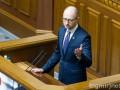Яценюка наградили пулеметом Максим - журналист