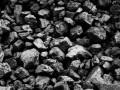 Купить уголь по самой дешевой цене Роттердам+ сейчас невозможно - эксперт