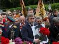 Новинский призвал сохранить память о победе и защитить ветеранов