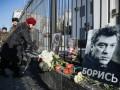 В ФСБ заявляют, что Немцова убили из кустарного оружия
