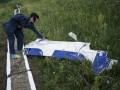Прерванный рейс MH17: Годовщина катастрофы Боинга 777