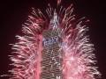 В Китае, Сингапуре и Австралии наступил Новый год
