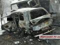 Николаевский депутат сгорел в автомобиле - СМИ