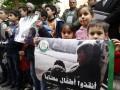 Франция требует от РФ прекратить операции против жителей Сирии