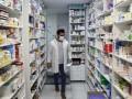Украина за 2,5 года перейдет на 2D-кодирование лекарств