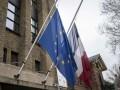 ЕС созывает экстренный саммит из-за терактов в Париже