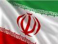 Резолюцию по Ирану проголосуют 20 июля