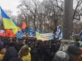 В Киеве профсоюзы вышли на протест против тарифов ЖКХ