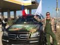 Истек срок давности: Суд простил крымского предателя-
