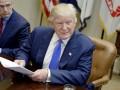 Администрация Трампа предложила масштабное сокращение налогов