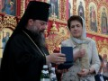 Людмиле Янукович вручили орден княгини Ольги