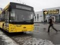 В Киеве открыли автостанцию Теремки