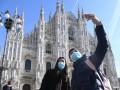 Консульство Украины в Милане останавливает работу
