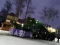 В Хмельницкой области упала главная городская елка