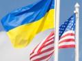 Украина заявила о готовности стать союзником США в Черноморском регионе
