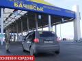 Украинскую границу усилят боевой техникой
