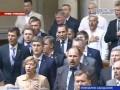 Регионалы почтили день гибели главы ОУН (ВИДЕО)