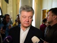 ГБР готовит Порошенко подозрение за назначение Семочко
