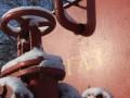 С начала года Украина добыла свыше 5 миллиардов кубометров газа