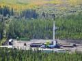 Chevron отказалась от проекта в Западной Украине - СМИ