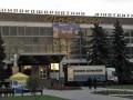 Луцкий кинотеатр пустят с молотка